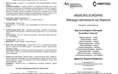 Concert flyer (Bulgarian)