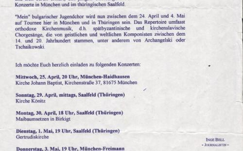 Concert invitation (German)