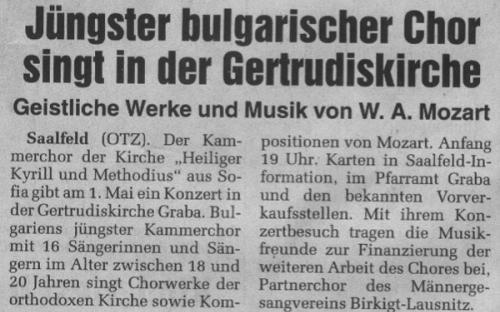 Gertrudskirche Concert (German)