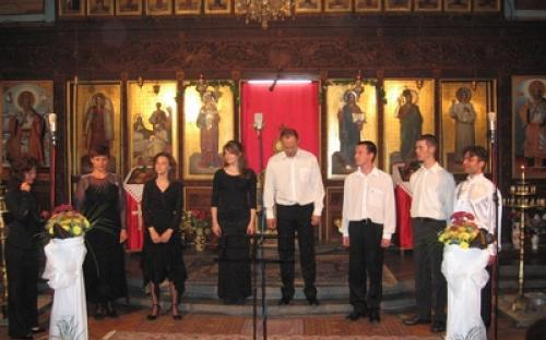 In the Church 2003