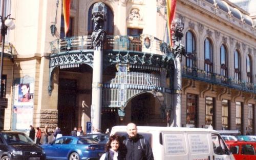 Прага 2006
