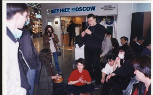Московското летище 2003