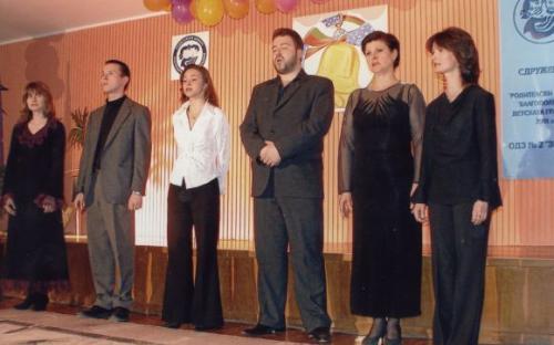 Солисти 2003